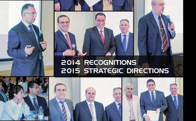 Intercom 2015 Strategy Meeting & Awards