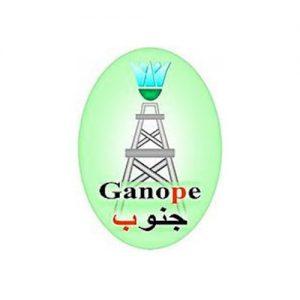 Ganoub El Wadi Holding Petroleum Company