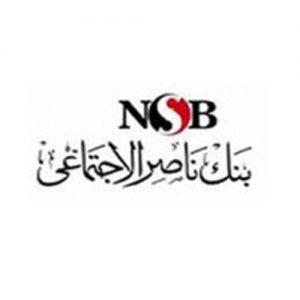 Nasser Social Bank