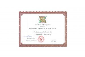CAPMAS: Certificate of Recognition 2016