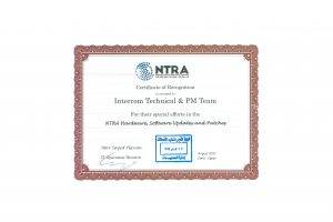 NTRA: Certificate of Recognition 2017
