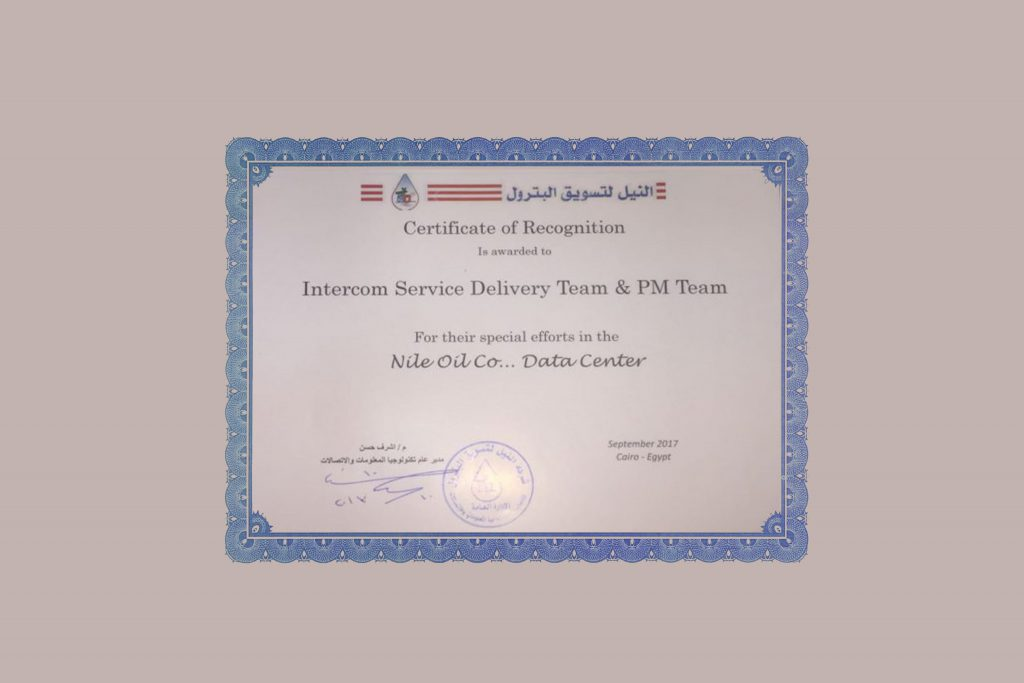 Nile Oil Company: Certificate of Recognition 2017
