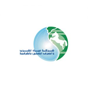 Sharqiyah Water and Sanitation Company