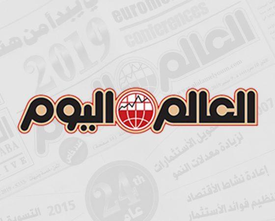 Al Alam El Youm: Welcome on board